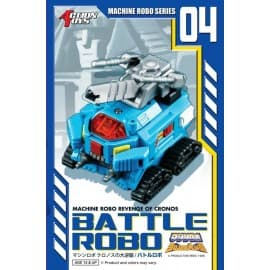 MR-04 Battle Robo