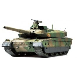 Tamiya JGSDF Type 10 Tank